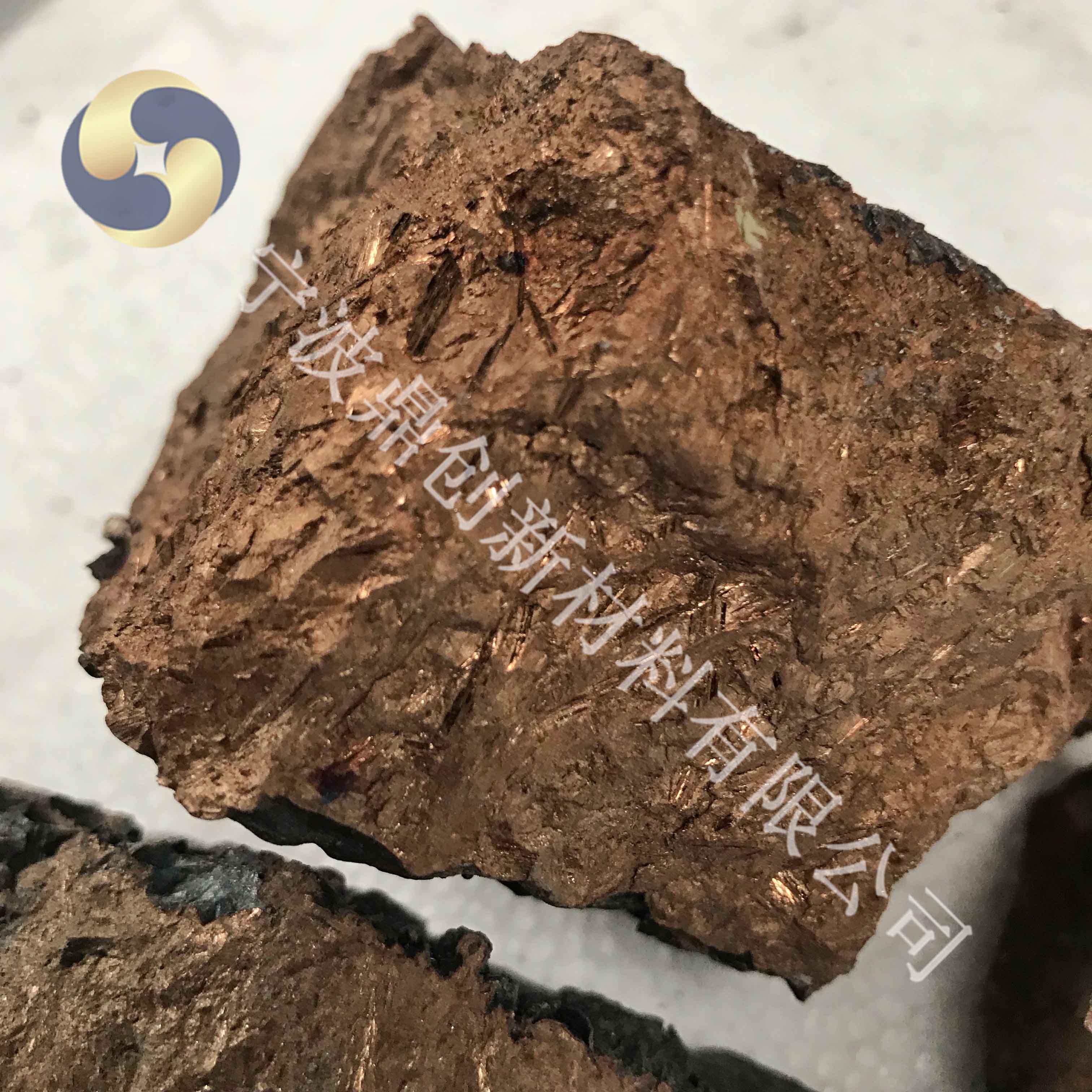 銅稀土中間合金-CuRe18